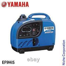Yamaha EF9HiS Inverter soundproof portable generator Compact design lightweight