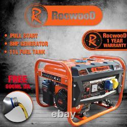 Générateur D'essence Rocwood 2800w 4 Stroke 110v 8hp 6500w Recoil Démarrer L'huile Gratuite